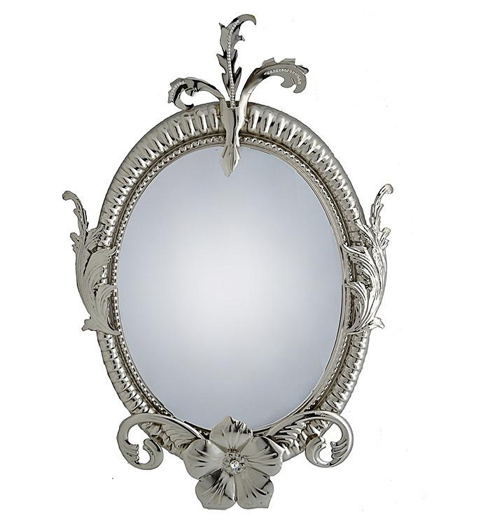 Silver Framed Wall Mirror